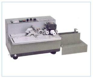 MY-380快速固体墨轮印字体