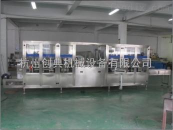 CDZF-II全自動盒式粉料灌裝封口機