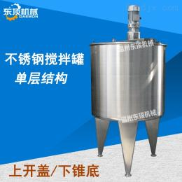 PJD型不銹鋼攪拌罐廠家