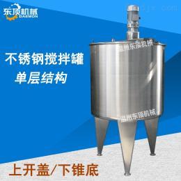 PJD型不銹鋼攪拌罐(304/1000L)