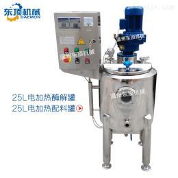 PJ-002D电加热配料罐(25L/实验型)