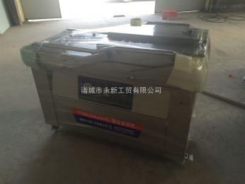小米全自动真空包装设备 永新大枣清洗设备