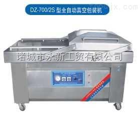 DZ-700現貨直供艾博得牌DZ-700雙室茶葉真空包裝機封口機