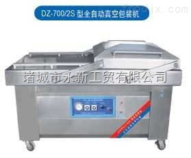 DZ-700现货直供艾博得牌DZ-700双室茶叶真空包装机封口机