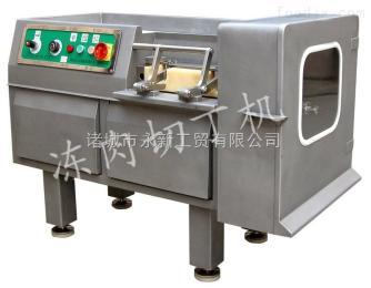 QDJ-350廠家供應鄭州凍肉切丁機