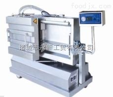 厂家供应多角度带汁倾斜可调式真空包装机