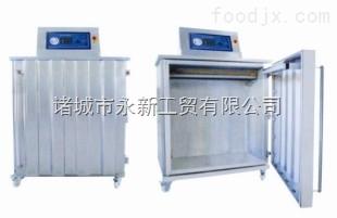 山東廠家供應玉米立柜式真空包裝機|粉末真空包裝機