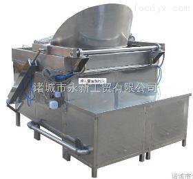 5000廠家專業生產油水分離全自動油炸機薯片油炸機