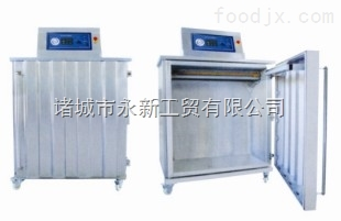 DZQ-400供应大袋泰国香米立柜式真空包装机粉末真空包装机