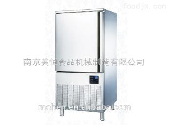 MB2T小型快速 急速制冷机 冰淇淋店 面包店速冻设备 MB2T