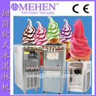 MS326软冰淇淋机酸奶冰淇淋机果酱彩虹冰淇淋机 肯德基麦当劳冰淇淋机MS326
