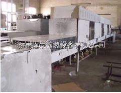 微波干燥保温板陶瓷板设备