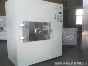 微波真空干燥机设备