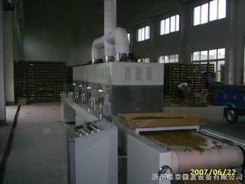微波瓜子烘烤機械微波設備改裝維修4s店