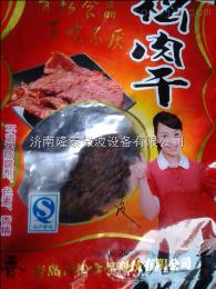 滄州驢肉牛肉滅菌設備|小型滅菌機