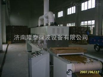 黄粉虫微波烘烤设备