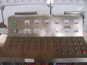 小型茶叶杀青机微波加工设备