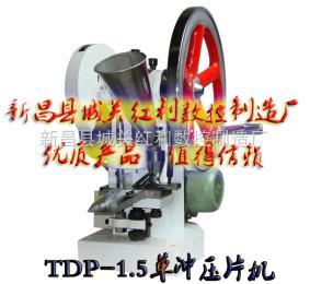 TDP-1.5��TDP绯诲���板�绮���������