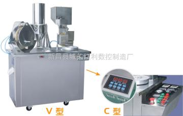 DTJ-C型半自动胶囊填充机