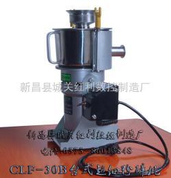 CLF-30B超細粉磨機