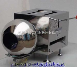 HZ-40多功能半自動制丸機|中藥蜜丸制作|中藥蜜丸制法更簡單