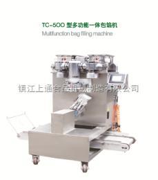 TC-500型多功能一体包馅机