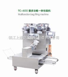 TC-500一体式高速月饼机
