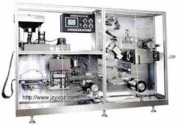 ks130高速鋁塑包裝機