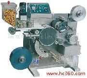 DPT80F全自动微型铝塑泡罩包装机