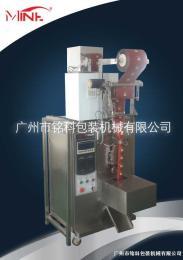 MK-T60MK-T60原茶自动包装机