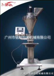 MK-B3粉劑半自動灌裝機