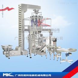 MK-420A广州铭科鱼丸包装机 全自动称重包装机 膨化食品包装设备