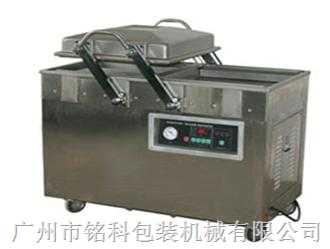 DZQ-500/2SBDZQ-500/2SB双室内抽真空包装机