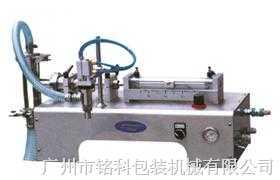 DY单头液体灌装机