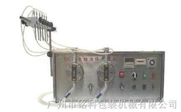 DXD-MK-DDXD-MK-D多头液体灌装机