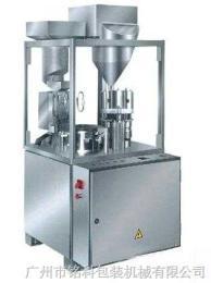 MKP-600/800/1200MKP-600/800/1200型系列全自动胶囊充填机