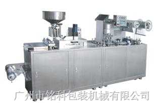 DPP-250FDPP-250F型平板式铝塑(铝/铝)泡罩包装机