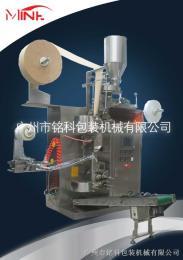 MK-T80袋中袋包装机/中草药包装机/茶叶包装机/咖啡包装机