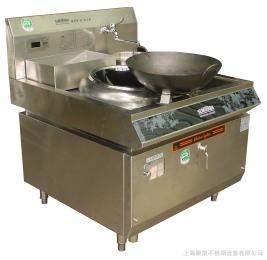 WERS-01单头电磁炉