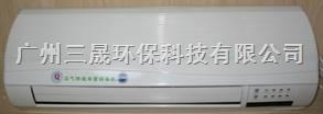壁挂式臭氧消毒机 臭氧快速灭菌消毒机.图书馆杀菌净化空气机 三晟牌臭氧消毒机