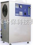 水处理臭氧消毒杀菌机 空气净化消毒机 广州臭氧发生器 三晟牌臭氧消毒机