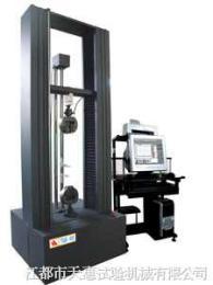 TH5000系列全电脑系统变频控制材料试验机(10-50KN)