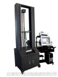 TH5000系列全电脑系统变频控制材料试验机(0-5000N)