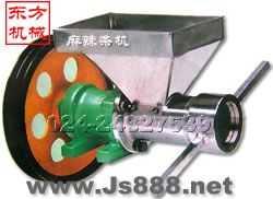 东方机械销售麻辣条机 脆角机 面粉膨化机