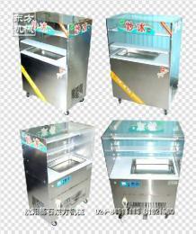 CB1800型大功率沖霜型大方平鍋炒冰機