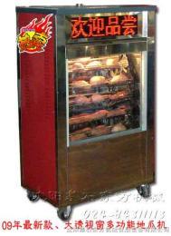 白城烤地瓜机器|沈阳烤红薯机|延吉烤地瓜机