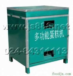 东方机械供应多功能蛋糕机、燃气蛋糕机
