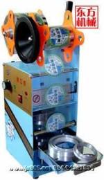 东方机械销售珍珠奶茶封口机 手动封杯机