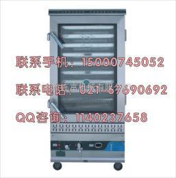 RQ-50供应多功能燃气快速蒸鸡炉 蒸饭车 蒸饭柜 蒸箱