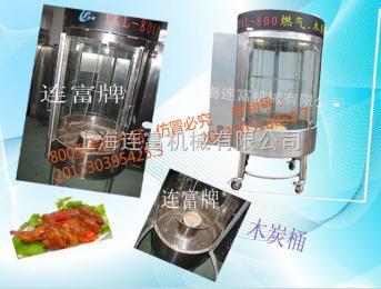 YKL-800供應木炭+燃氣烤鴨爐 烤雞爐 烤箱 廠家直銷(送秘方)